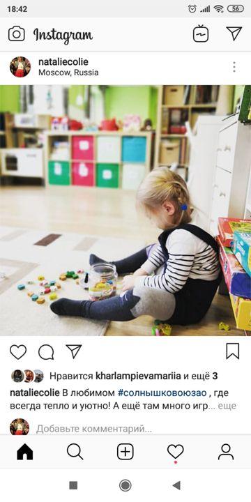 Отзыв Детский сад